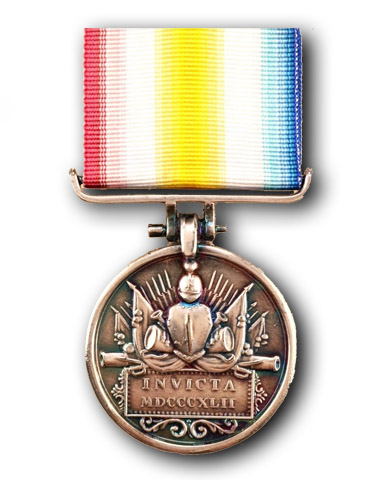 Medal for the Defence of Kelat-I-Ghilzie