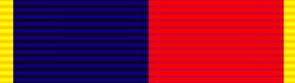 Members of the HAC Territorial Force Efficiency Medal ribbon