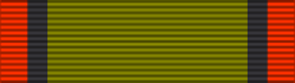 South Rhodesia Medal for War Service ribbon