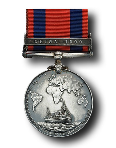 Transport Medal (1902)