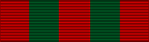 India General Service Medal (1895).