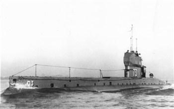 HMS D3