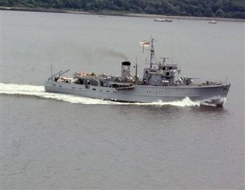 HMS Gavington