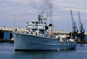 HMS Shavington