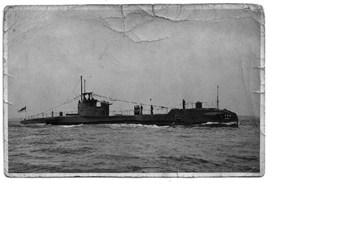 HMS Tallyho