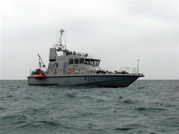 HMS Tracker
