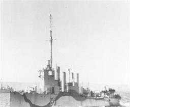 HMS Georgetown