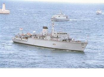 HMS Middleton