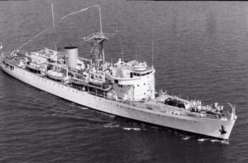HMS Vidal