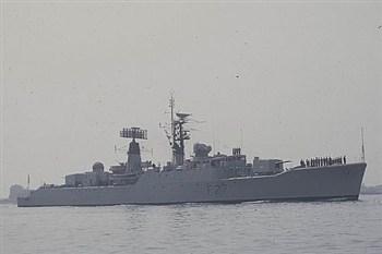 HMS Lynx