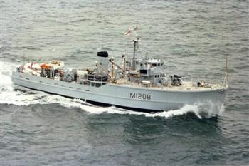 HMS lewiston