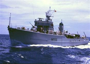 HMS Kemerton