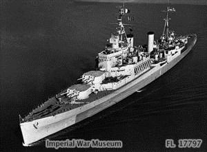 HMS Uganda