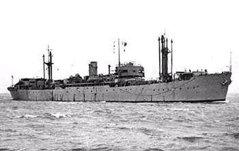 HMS Mull of Kintyre