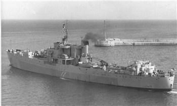 HMS Thruster