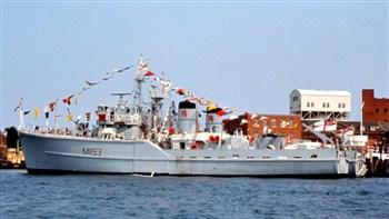 HMS Wolverton