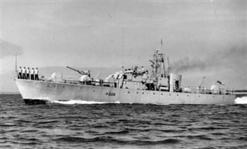 HMS Greatford