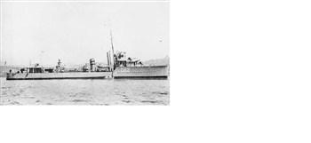 HMS Versatile