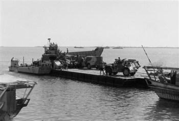 HMS Bastion