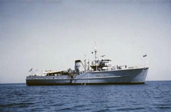 HMS Puncheston