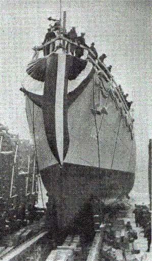 HMS Byard