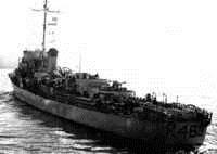 HMS Cotton