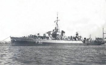 HMS Evenlode