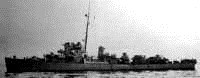 HMS Inman