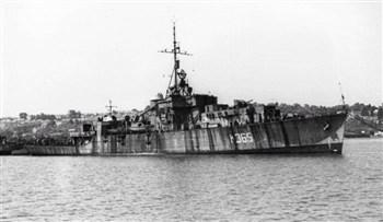 HMS Lochy