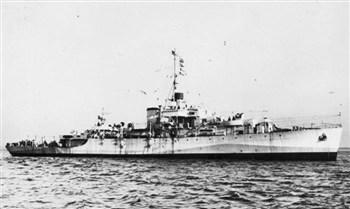 HMS Lagan