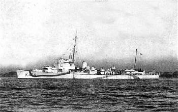 HMS Kingsmill