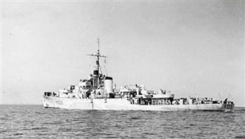HMS Ribble