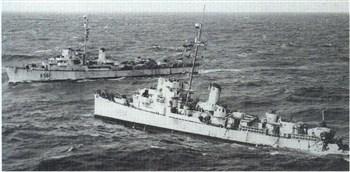 HMS Redmill