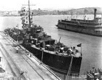 HMS Papua