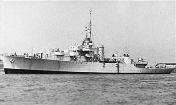HMS Towy