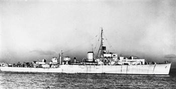 HMS Test