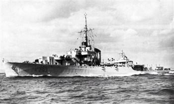 HMS Tees