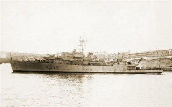 HMS Whitesand Bay