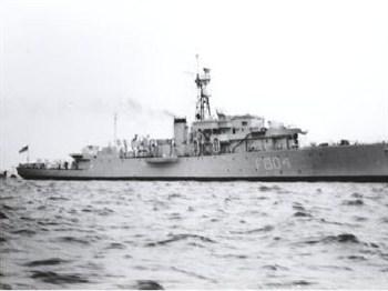HMS Start Bay
