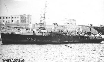 HMS Wave