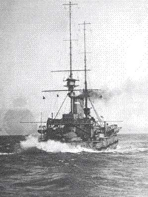 HMS Commonwealth