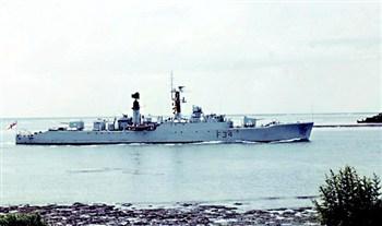 HMS Puma