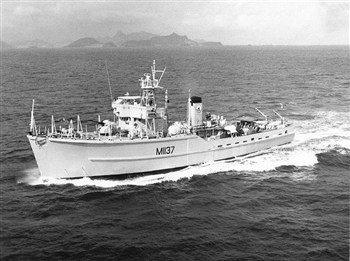 HMS Flockton