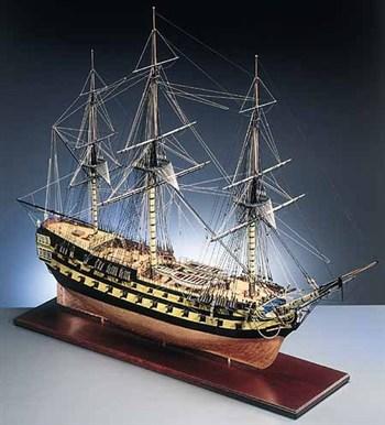HMS Africa