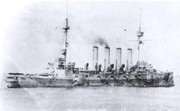 HMS Argonaut