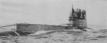 HMS B2