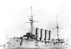 HMS Bacchante