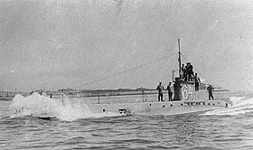 HMS C34
