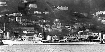 HMS Cockade