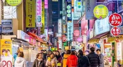 Money Transfer Industry Update - Korea, Transferwise, Siri